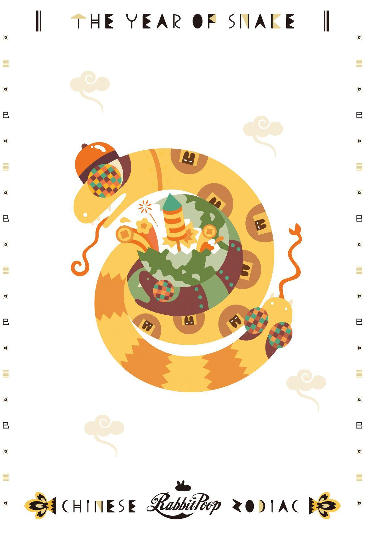 12 Chinese zodiac on Behance