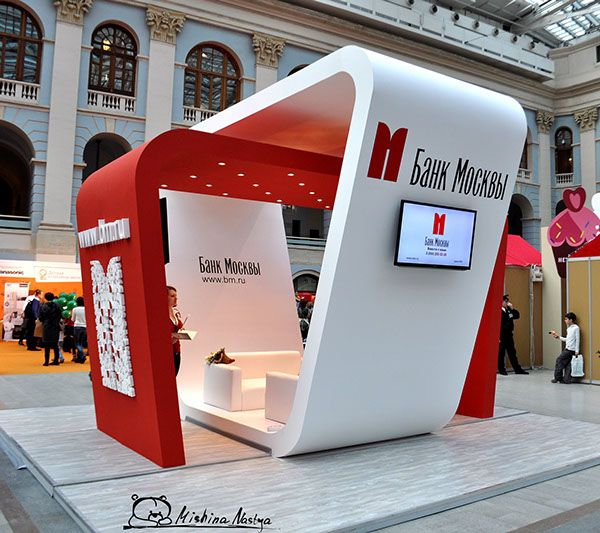 Exhibition Booth Area : Compact design for a small trade show space but with room