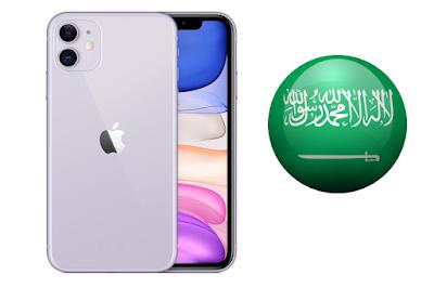 سعر آيفون Iphone 11 في السعودية Apple Iphone Iphone Iphone 11