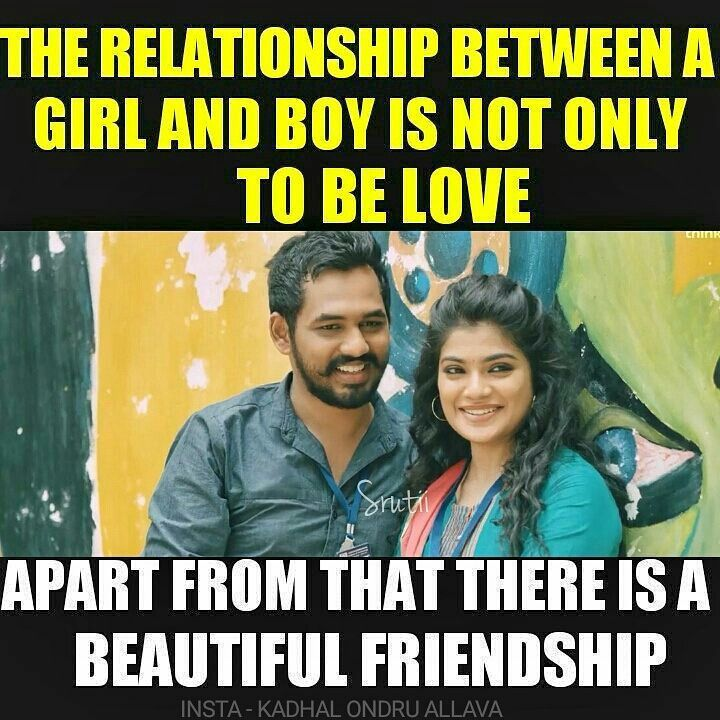 Yeah 100 Right Friends Quotes Funny Friendship Day Quotes Friends Quotes