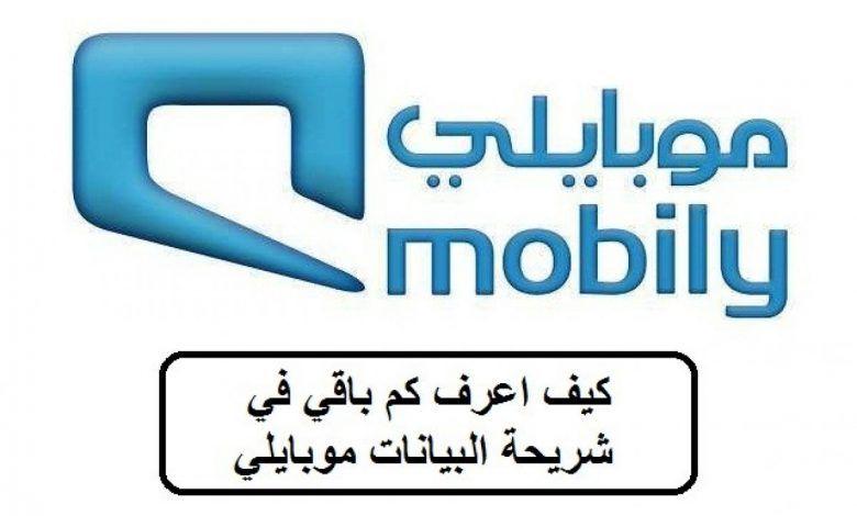 عناوين أرامكس Aramex في جدة مع أرقام التليفونات وأوقات العمل والدوام يقع الفرع الرئيسي لشركة أرامكس في طريق المدينة بين شركة القريشي وشارع Jeddah Danger Sign