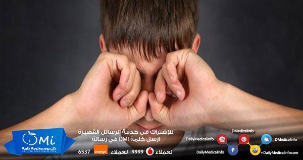 أسباب زغللة العين و كيف ي مكن علاجها Http Www Dailymedicalinfo Com P 5966