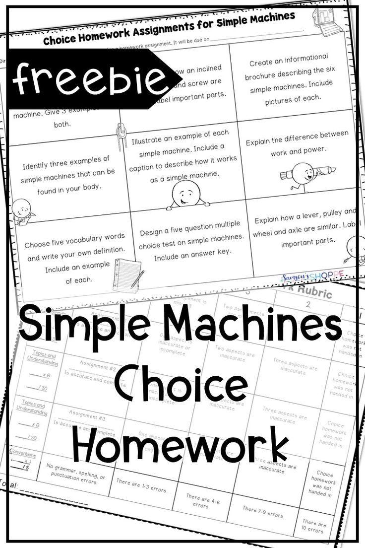 Simple Machines Choice Homework Enrichment Activity