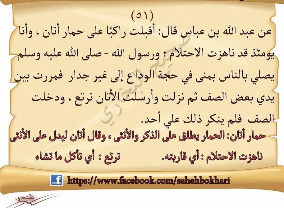 Desertrose أحاديث صحيح البخاري Arabic Calligraphy Calligraphy Prophet