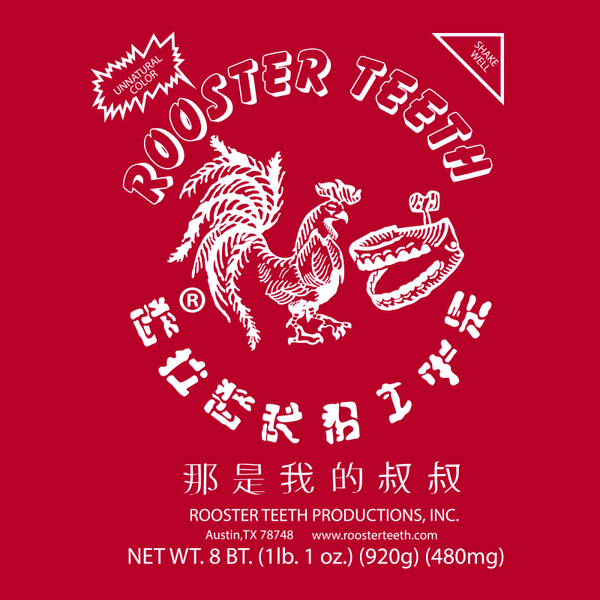 Rooster Teeth Hot Sauce Shirt Rooster Teeth Rooster Rooster Teeth Store