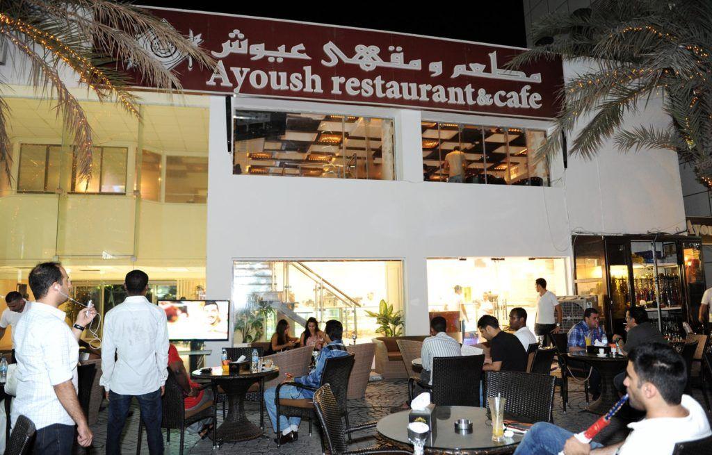 مقاهي مفتوحة 24 ساعه في دبي Outdoor Decor Decor Restaurant