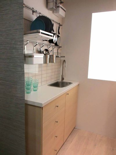 Les Bonnes Resolutions N 2 Je Changerai De Cuisine Ikea Lance Metod Leur Nouveau Systeme De Cuisine Panier De Saison Meuble Cuisine Meuble Bas Cuisine Meuble De Cuisine Ikea