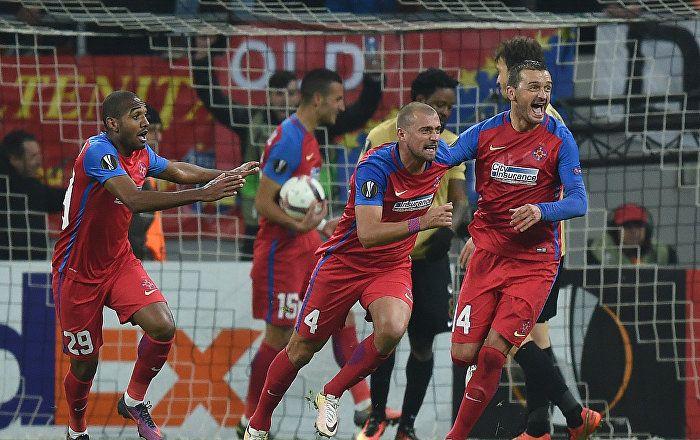 Sputnik Türkiye ///  Orduyla davalık olan Steaua Bükreş futbol takımının adı değişti