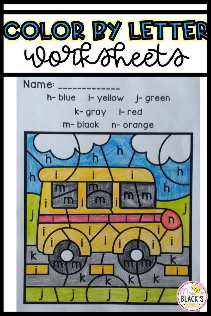 School- Color by Code | Kindergarten Literacy | Pinterest | Letter ...