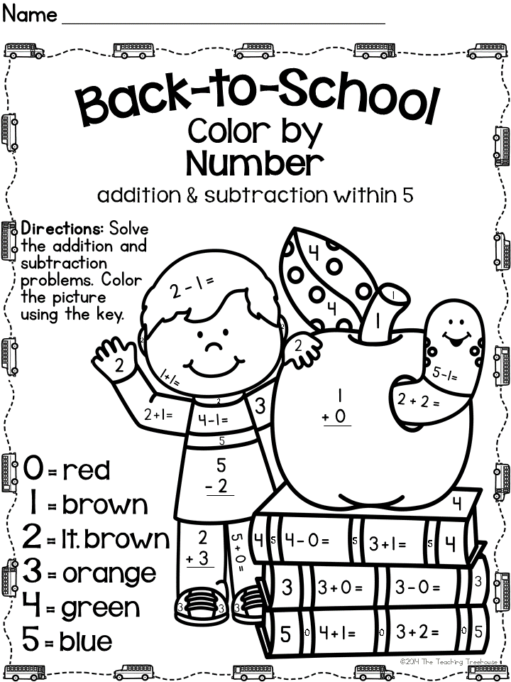 Back to School First Grade Review Pack, Print & Go, No