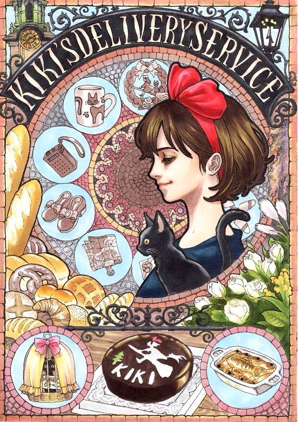 An Die Wand Malen Kuche Ghibli Pinterest Studio Ghibli