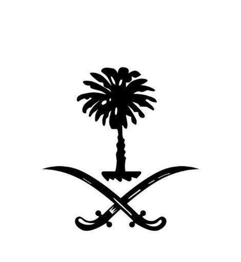 شعار المملكة العربية سيفين 0