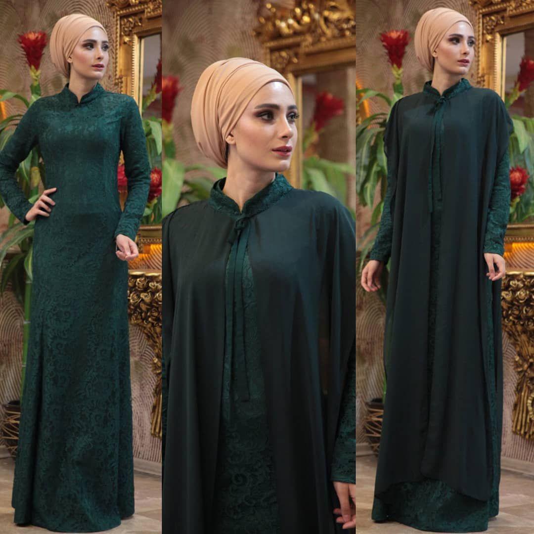 Hasret Pelerinli Elbise Zumrut Hzm Tesettur Ferace Elbise Modelleri 2019 Elbise Elbise Modelleri Moda