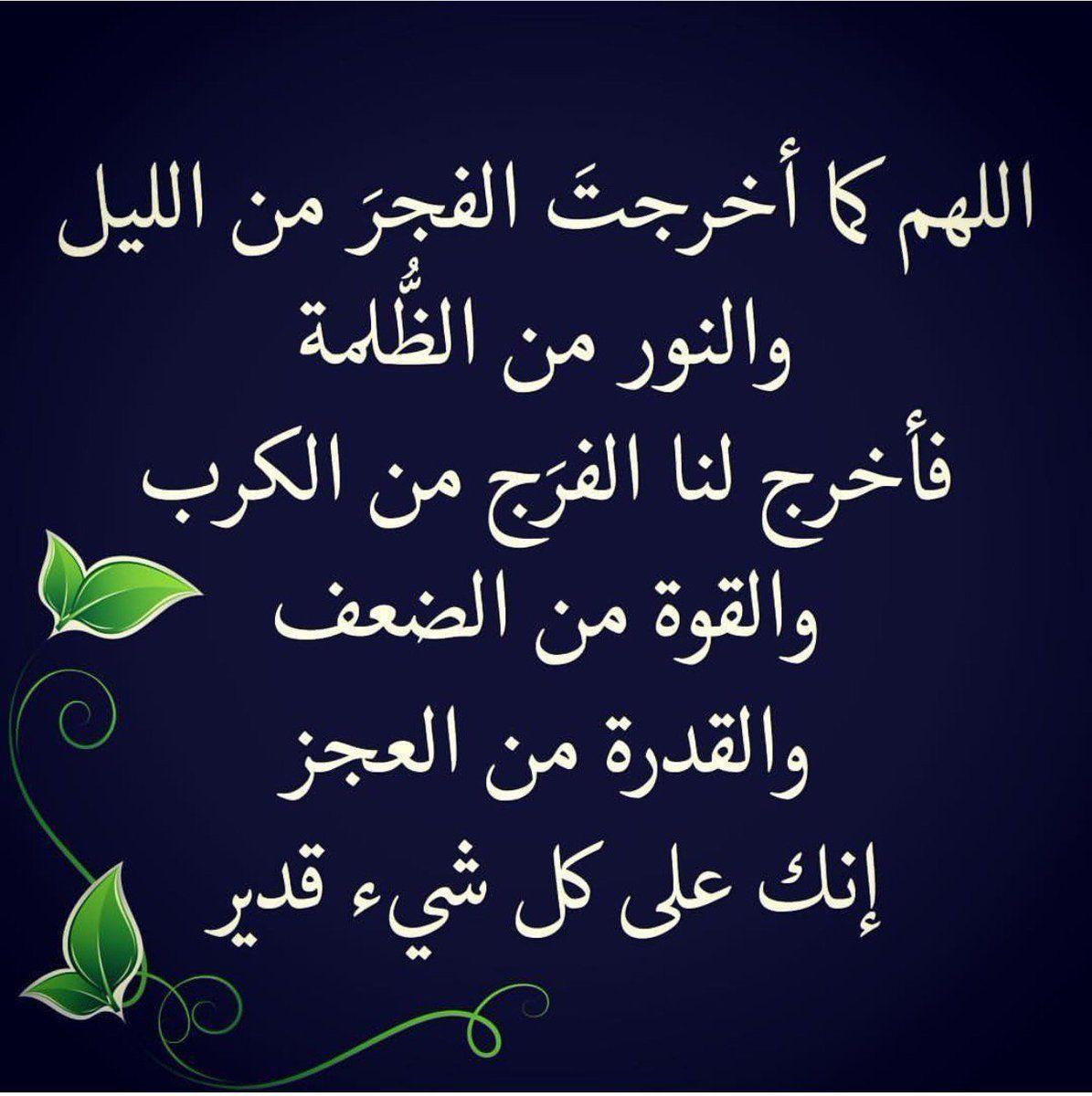 Pin On Prayers Advise