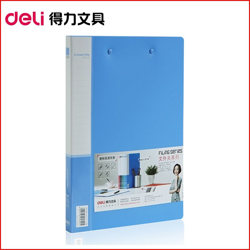 A4 Double Strong Folder Effective Pp File Storage Factory Direct Office Supplies 230x310x18mm 1pcs Set