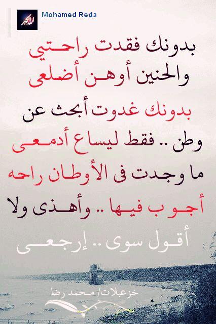 إرجعى Reda Arabic Calligraphy Calligraphy