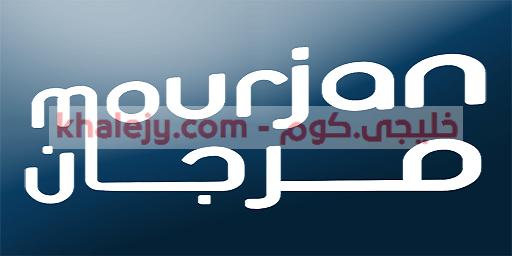 ننشر لكم اعلان وظائف مرجان دبي حيث قمنا بتجميع وظائف شاغرة في الامارات في جميع التخصصات للباحثين عن عمل في الامارات وذلك وفقا لاعلانات وظائف Allianz Logo Logos
