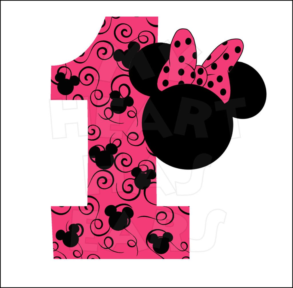 Minnie Mouse 1st Birthday INSTANT DOWNLOAD digital clip ...