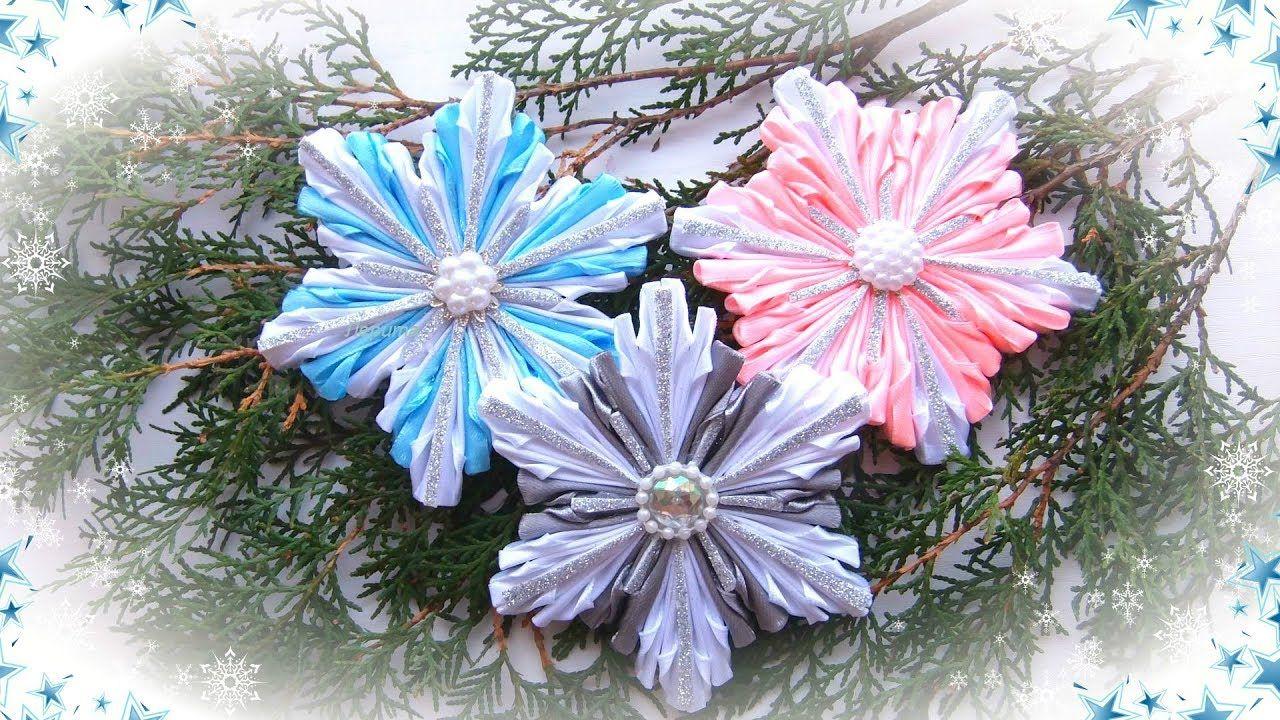 Снежинка своими руками из лент / diy christmas ornaments