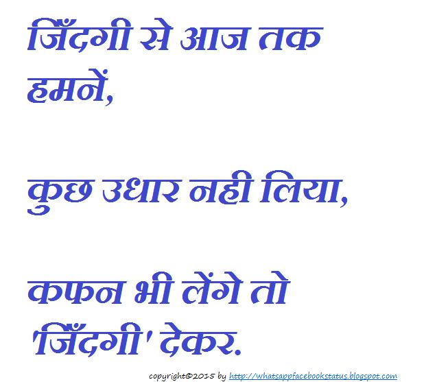 Akad Attitude Status For Whatsapp Facebook Whatsapp Facebook