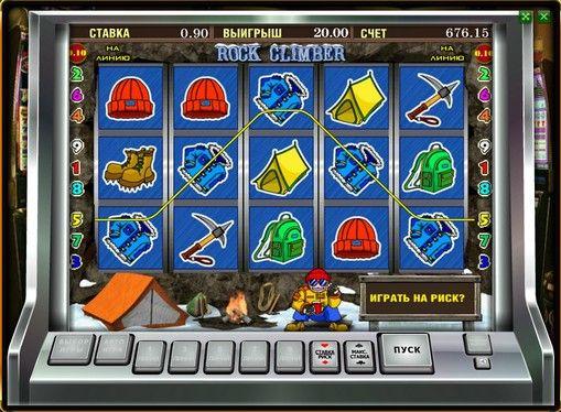 Ігрові автомати резидент грати