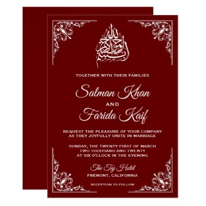 Elegant Maroon Islamic Muslim Wedding Invitation - red gifts color - fresh wedding invitation card on whatsapp