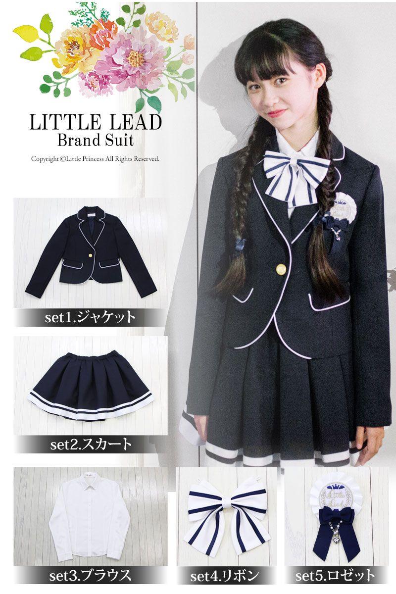 225bfd1fd354e 楽天市場 卒業式 スーツ 女の子 小学生 140 150 160 165 標準・大きい ...