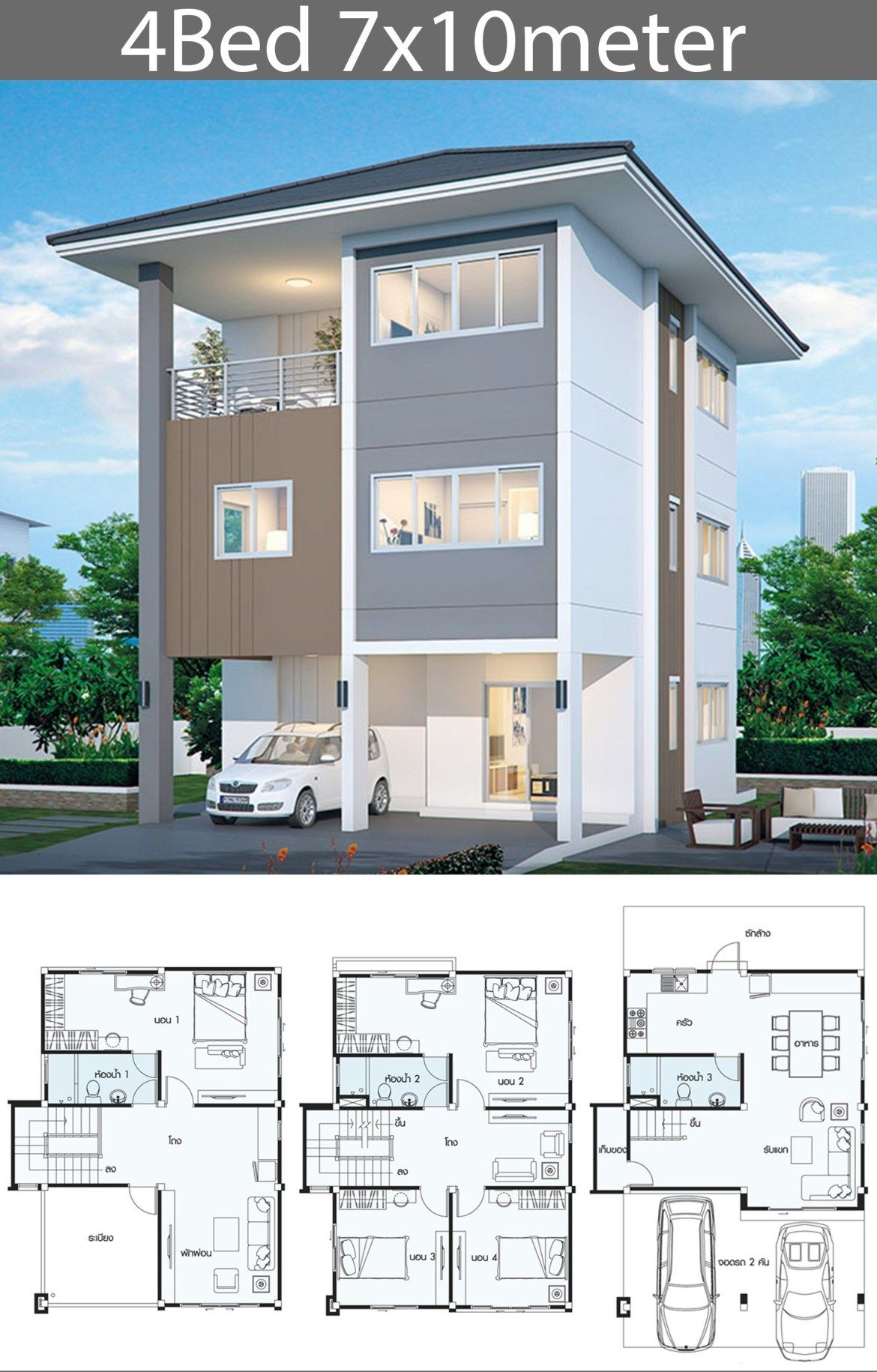 5 Ideas Home Design Plan 7x10m Samphoas Plansearch Sims House Plans Town House Floor Plan Home Design Plan