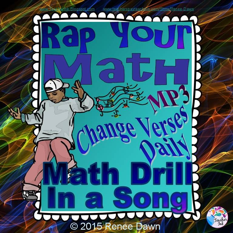 Math Facts - Math Drill in a Song MP3 | Rap songs, Multiplication ...