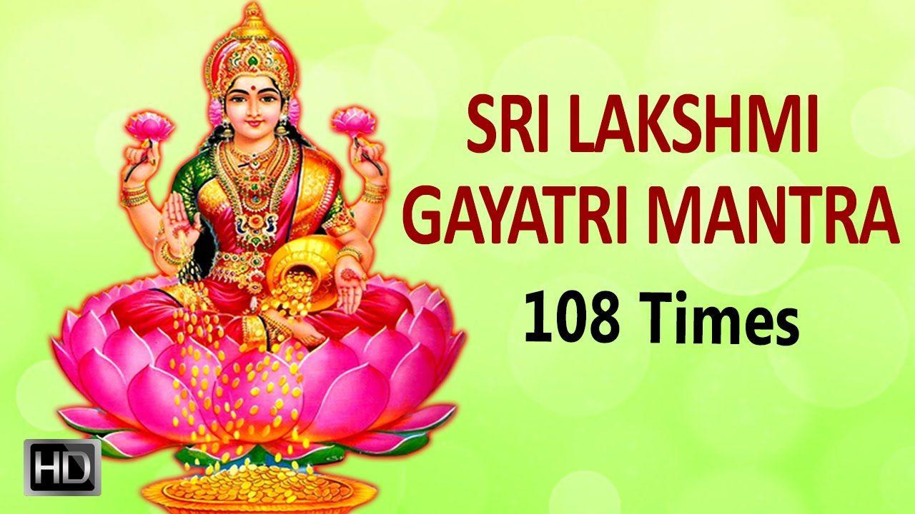 Sri #Lakshmi #GayatriMantra - 108 Times - Powerful #Mantra