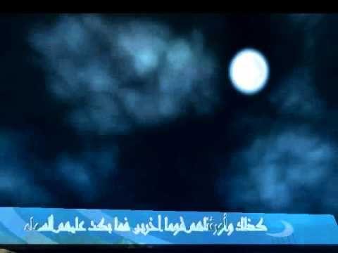 coran la plus belle des recitations soubhan allah