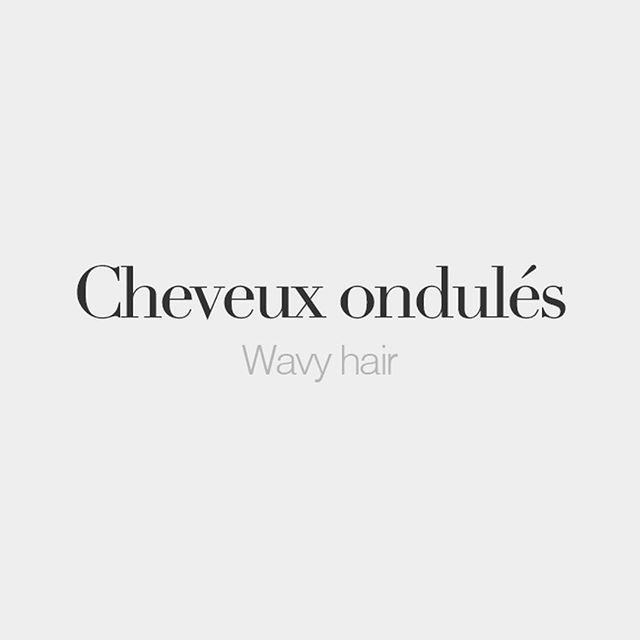 Cheveux ondulés (masculine word)   Wavy hair   /ʃə.vø ɔ.dy.le/