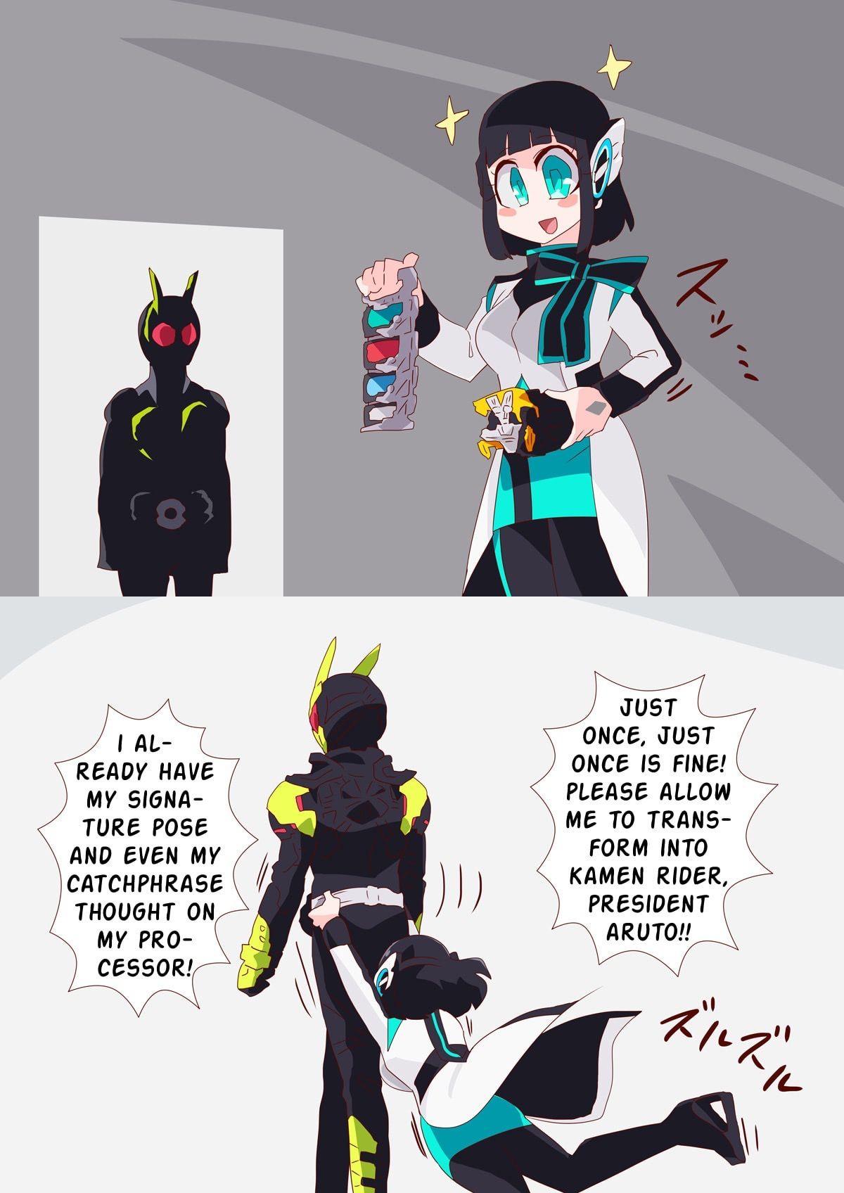 Pin by Aron Molina on Kamen Sentai Rangers Rider in 2020