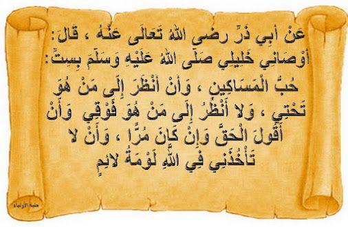 أهل القرآن هم أهل الله وخاصته Communaute Google Signs Calligraphy Arabic Calligraphy