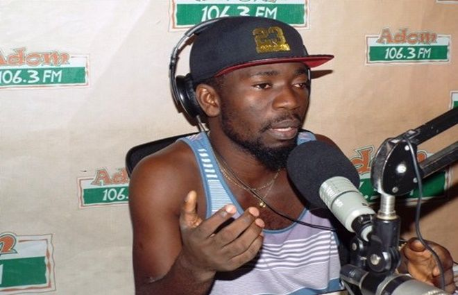 DON'T PUSH ME INTO YOUR POLITICS — BISA KDEI