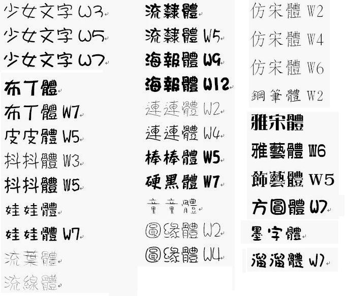 125google 125 crosswordcalligraphyfontscrossword puzzlespenmanshipletteringtypes of font stylescalligraphy thecheapjerseys Gallery