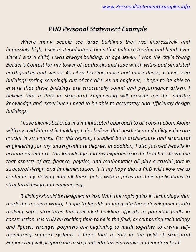 Phd Personal Statement Sample HttpWwwPersonalstatementsample
