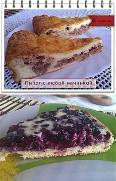 Пирог с капустой по рецепту Аллы Будницкой