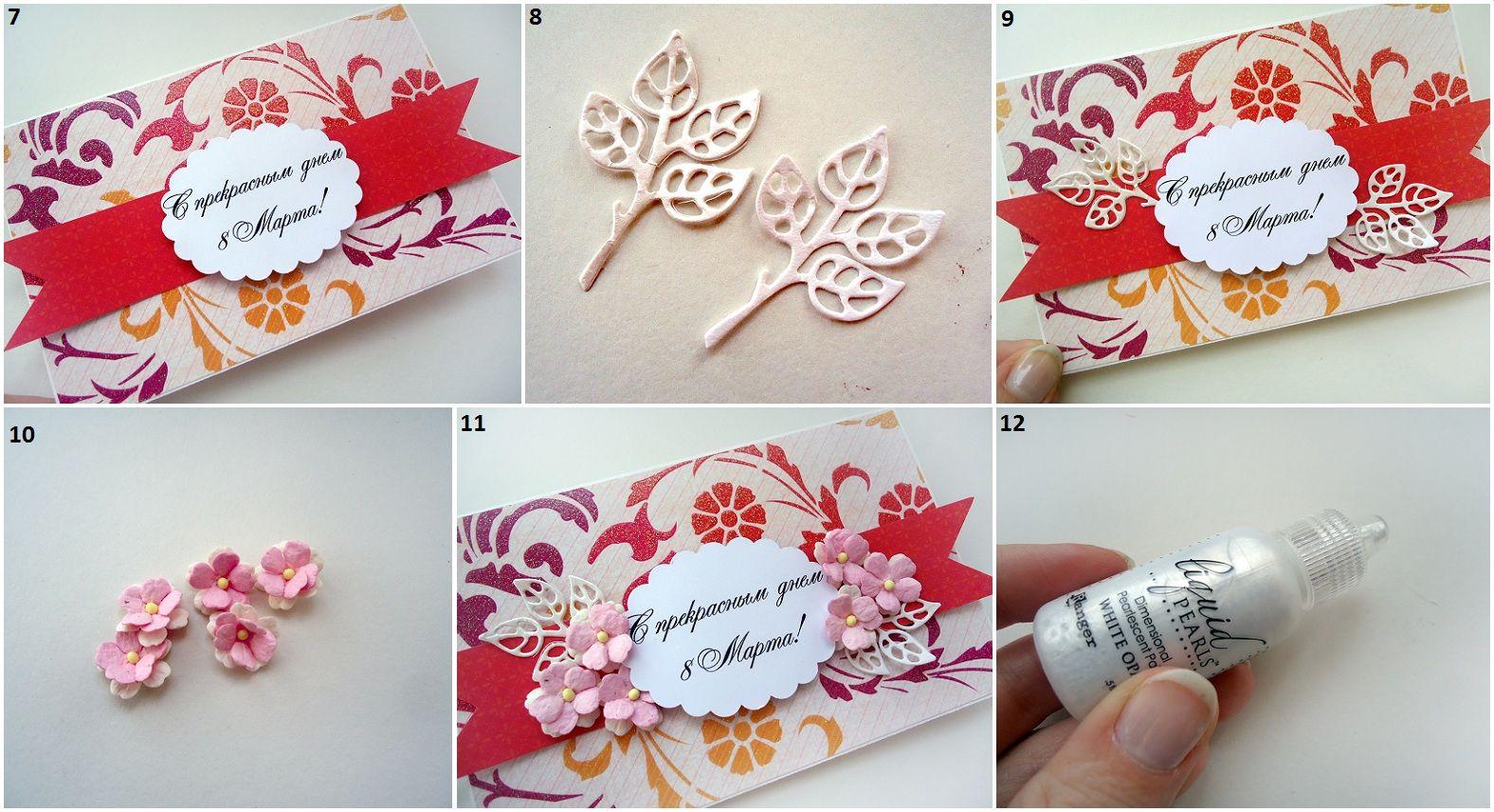 Как делать надписи на открытках своими руками
