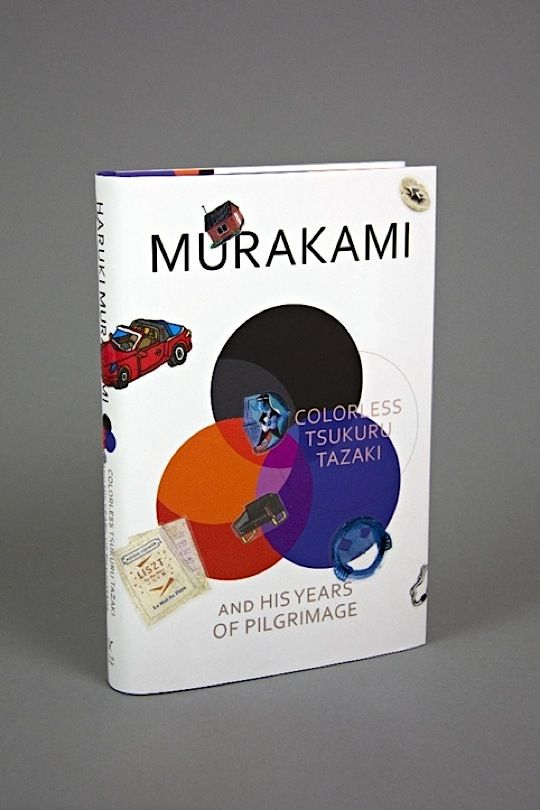Customize A Cover Of A New Murakami Novel With A Set Of Stickers
