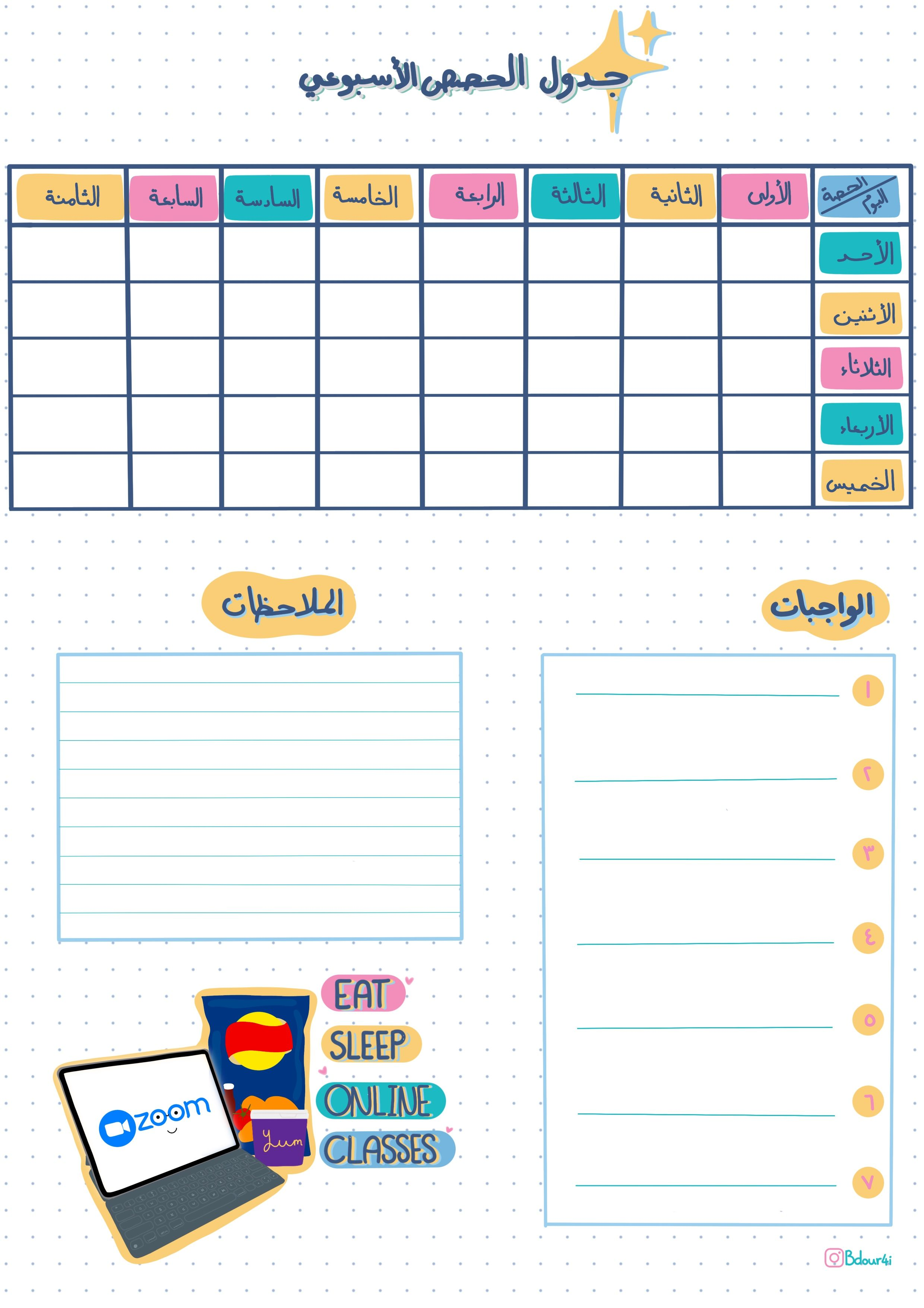 Pin By Zora On Bdour Happy Planner Printables Print Planner Life Planner Organization
