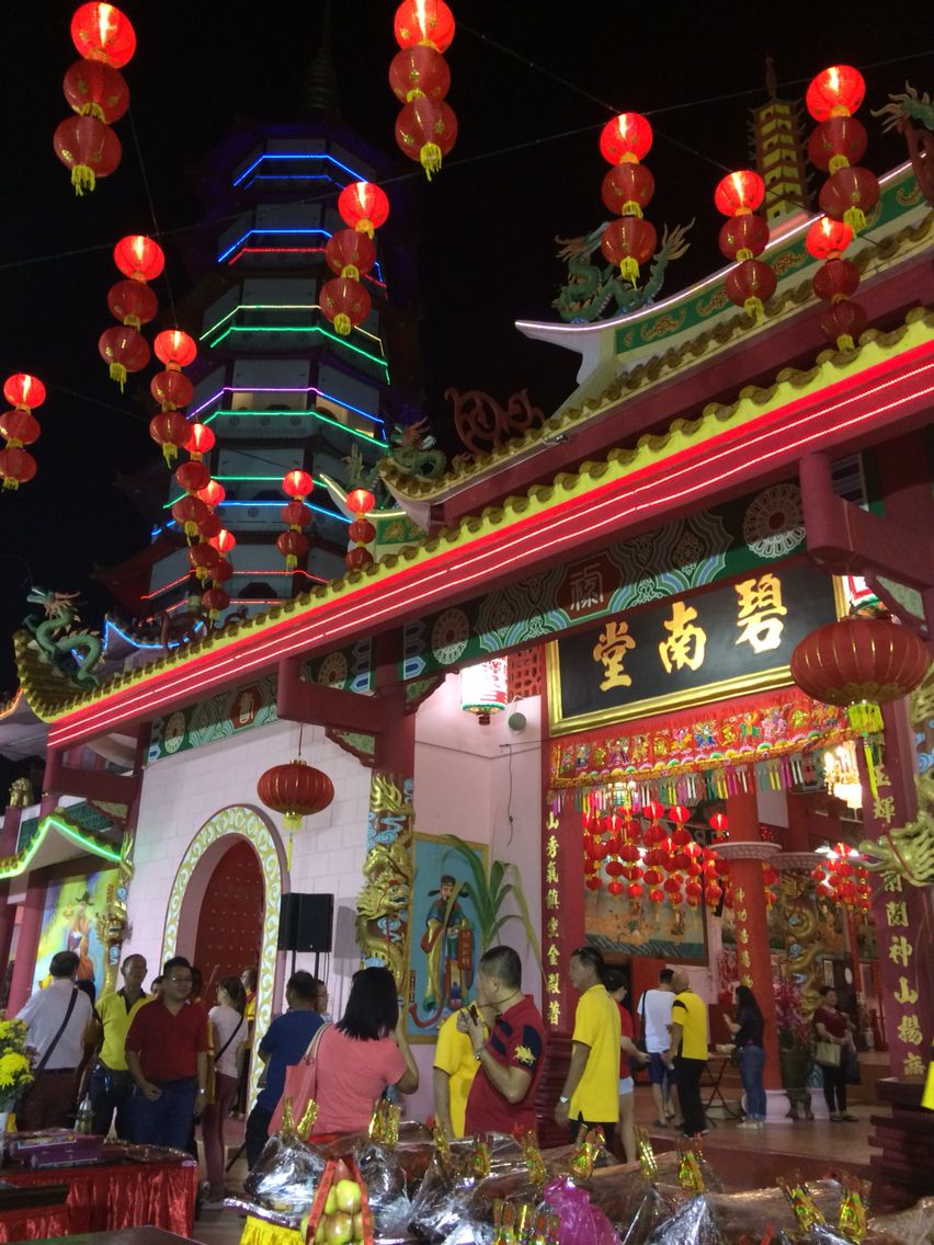 Temple. Peak Nam Tong. Culture. Chinese. New year