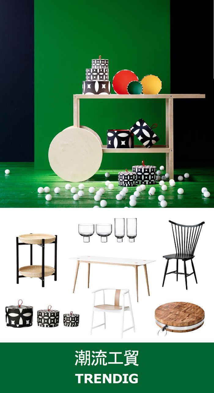 Stol: TRENDIG, Ikea