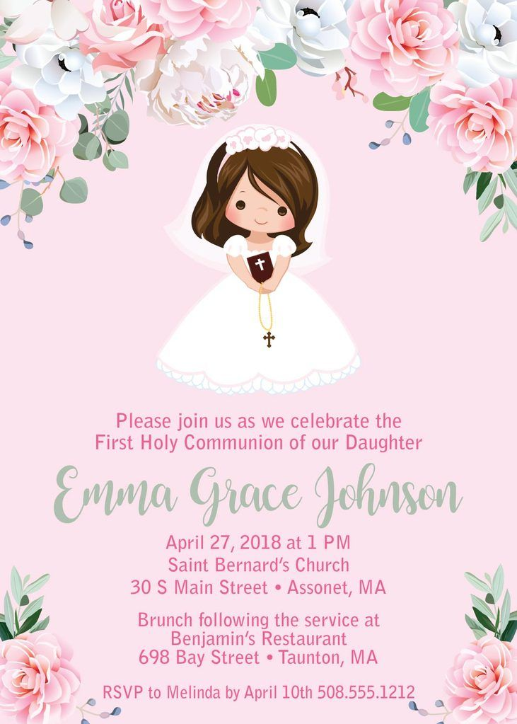 Girl First Communion Invitations Communion invitations Communion