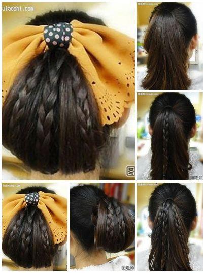 How To Make Korean Hair Style Step By Step Diy Instructions How To Instructions Hair Styles Long Hair Styles Korean Hairstyle