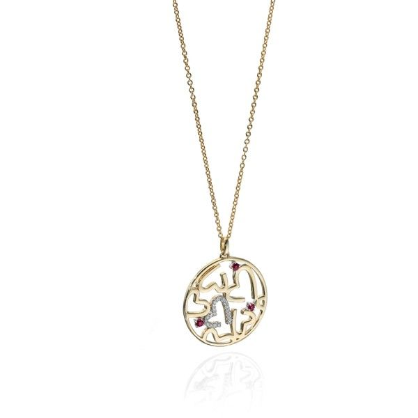 Womens yellow gold necklace by fiorelli gold 9kt yellow gold womens yellow gold necklace by fiorelli gold 9kt yellow gold diamond 940 aloadofball Images