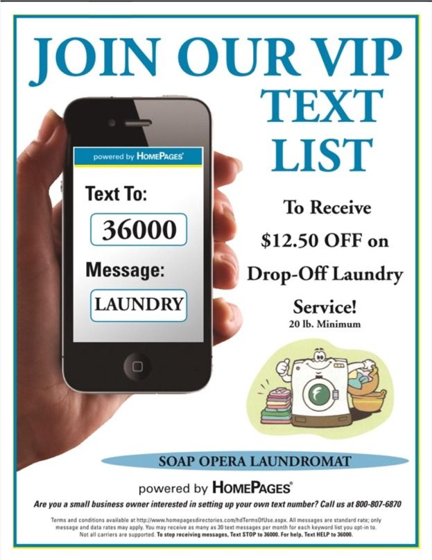 Vip Text List Promo At All Locations Join Our Text List And