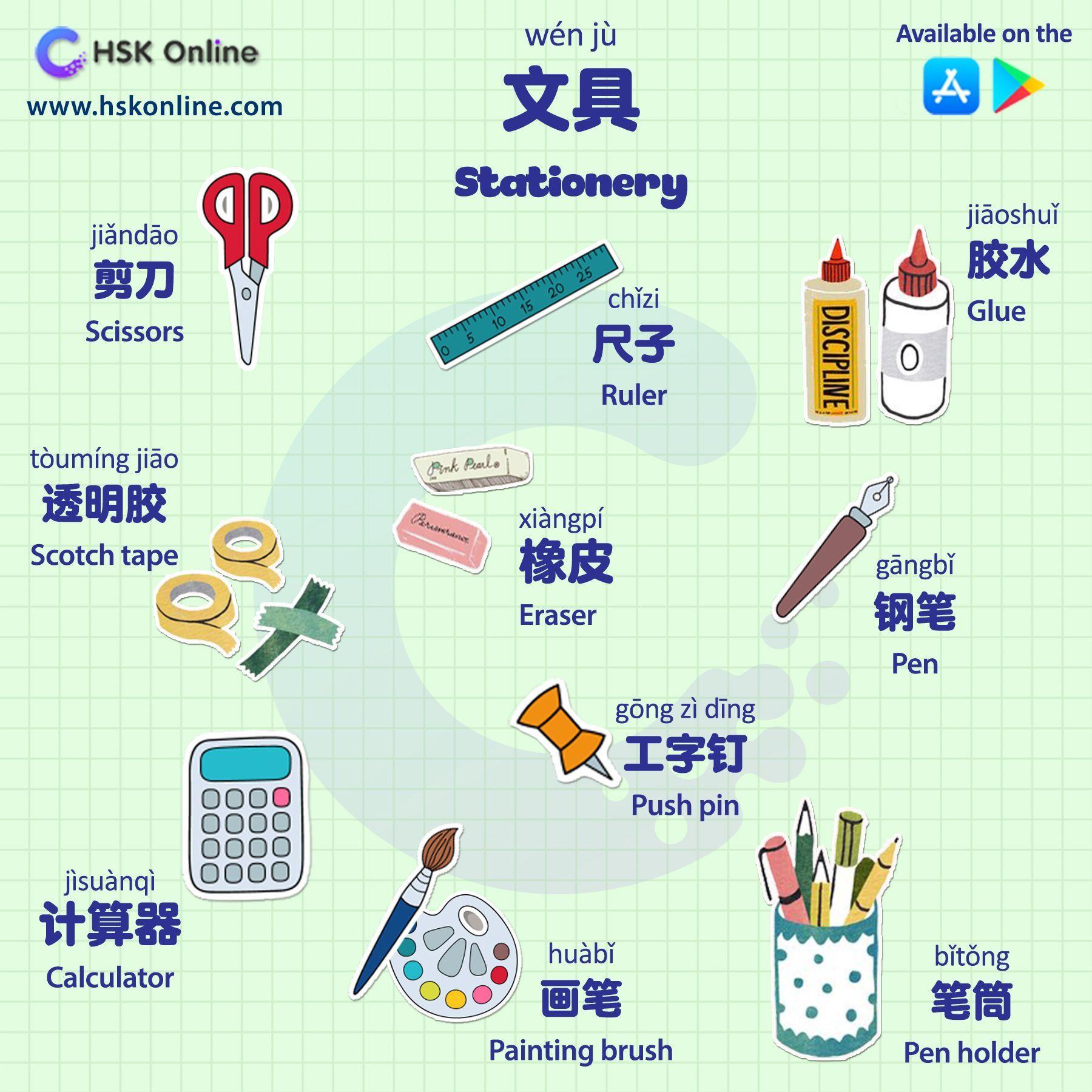 6 Opposite Words Worksheets Kids Online In
