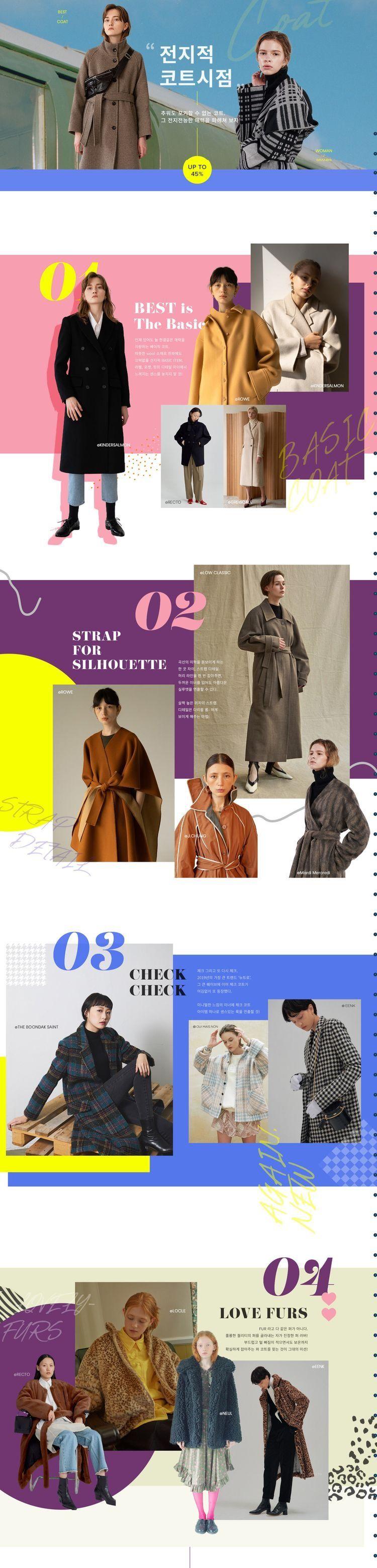 женская тамблер подростковая #мода fashion зима #тенденции детали для полных осень в стиле #бохо