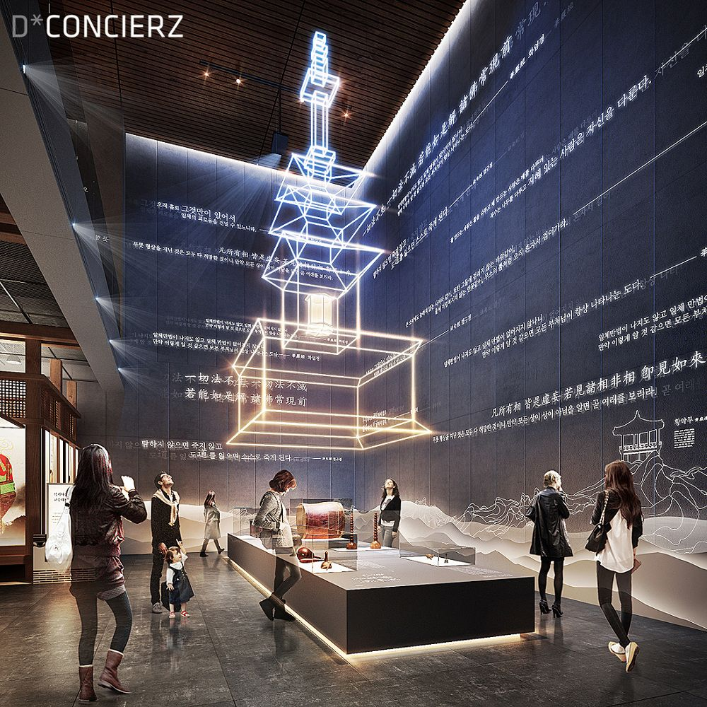 Exhibition Booth Proposal : Hayarobi park exhibition hall proposal dconcierz d